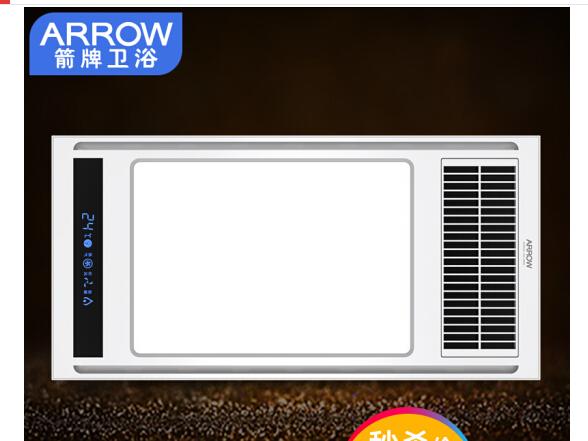 (ARROW) có nhiều khả năng gió ấm áp dụng tích hợp động cơ kép plasma hiển thị AEO9S1103