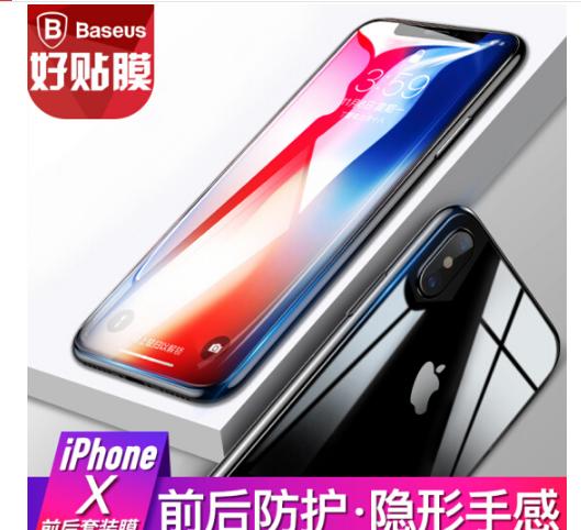 Baseus Lần Tư (Baseus) táo x thuỷ tinh công nghiệp iPhoneX trước màng màng + sau khi bộ phim màn hìn