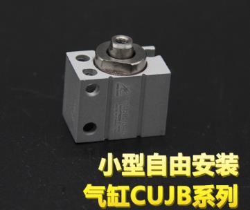Kimbe, SMC small do cài đặt CUJB10*4D/6D/8D/10D/15D/20D/ CUJB20 xi lanh