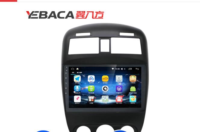 1 triệu Wing tám phương Buick navigation Antoine Cora duyệt qua màn hình lớn Android 18 khoản lùi mộ