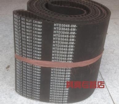 JIASHIFA 8M cung cao su đồng bộ đưa ổ răng dây đai truyền dẫn 55MM công nghiệp khác.