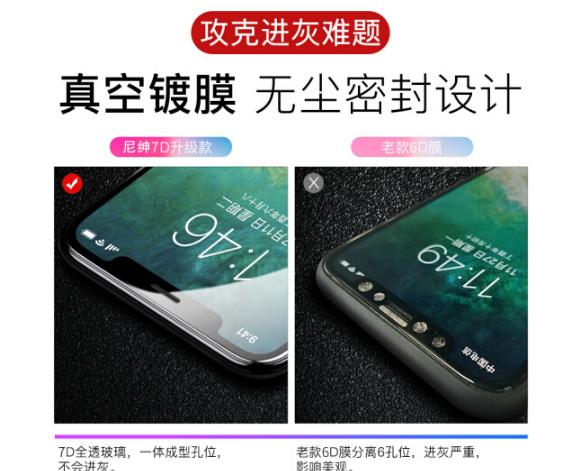 Miếng dán màn hình Nê - Apple iPhone thuỷ tinh công nghiệp phim X X / 10... 7D màng bảo vệ chống ti