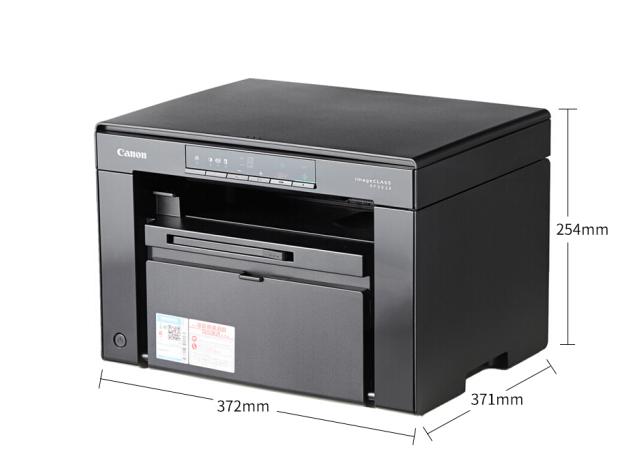 Canon Máy mã laser Canon (Canon) iC MF3010 đen bằng tia laser, một nền kinh tế có nhiều khả năng máy