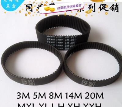 Naliya Công nghiệp cao su không đồng bộ dẫn tam giác mang thiết bị đồng bộ vành đai ổ đĩa / vận chuy