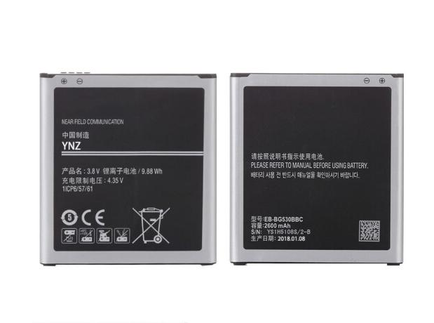 YNZ  Pin điện thoại YNZ pin có thể áp dụng cho Samsung G5308W J5 J5008 j5009 G5309 pin điện thoại Sa