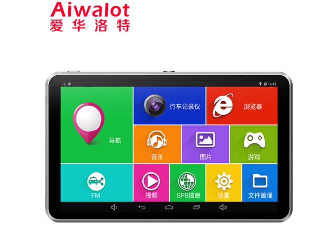 12 triệu Aiwalot A8 Android 7 inch vehicle truck vehicle GPS navigator