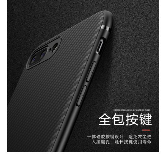 purecolor Đầy ma thuật thuần túy chống và bảo vệ iPhone8plus/7plus silica gel mềm hệ điện thoại vỏ t