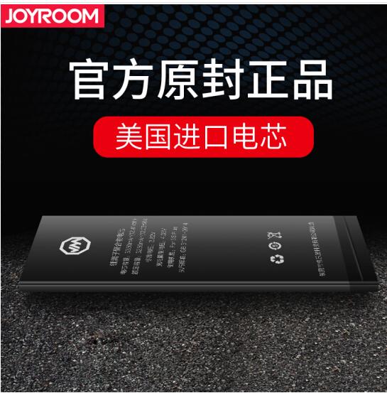 JOYROOM Le Pin điện thoại máy nhà thờ mới ráp xong chính phẩm iphone6 pin điện thoại 6S Apple 5S 6pl