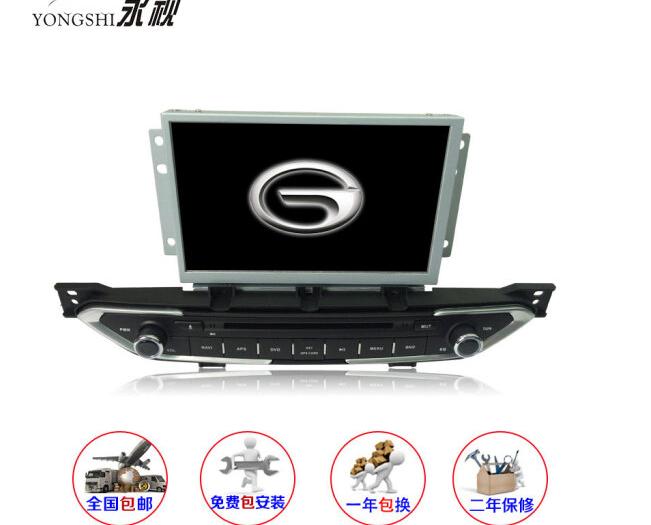Tích hợp hệ thống điều khiển DVD Vĩnh thị truyền GS4 GS5 GA3 GA6 xe chuyên dụng trí thông minh DVD/
