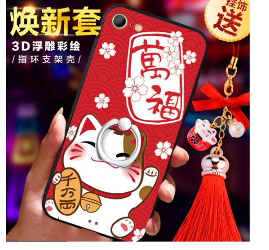 Gview Cảnh 8/7 vỏ điện thoại cho Apple iphone7/8 plus bảo vệ bộ phim hoạt hình chống ngã đầy nhẫn Ma