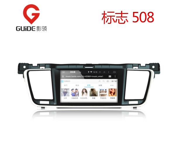 Tích hợp hệ thống điều khiển DVD Peugeot 508 Peugeot 308S, 407, Anzor. Đặc biệt màn hình dung DVD Na