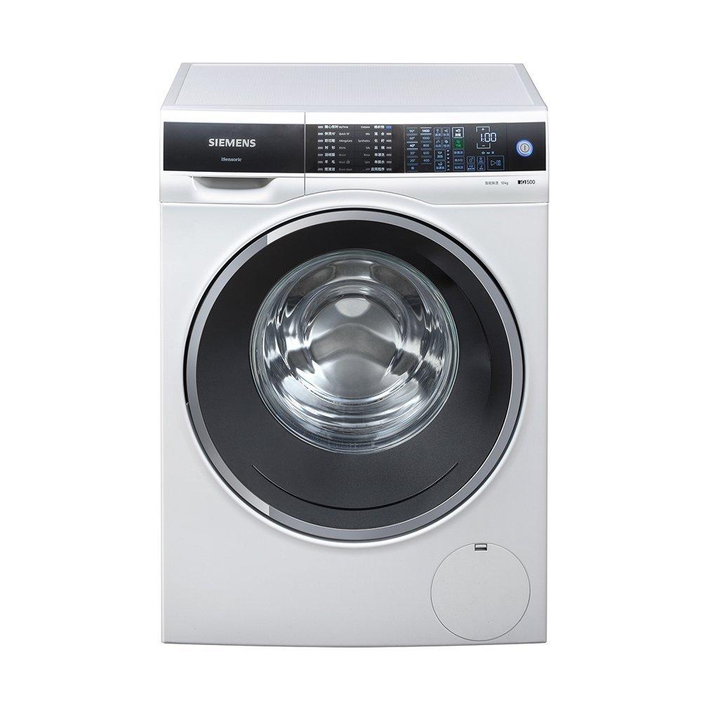 Siemens Siemens xqg100 - wm14u561hw 10 kg trắng trống máy giặt thông minh như thay đổi tần số vệt ở