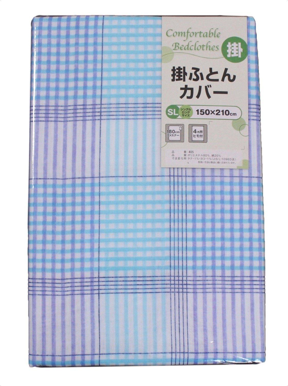mo-goods Túi chữ nhật màu xanh mẫu ngẫu nhiên hệ 150z210 cm Mo - 405 - Bl