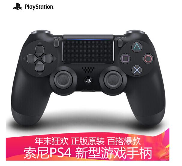 Sony (SONY) [PS4 Official phåc] Sony PS4 Pro Slim mới ráp xong, trò chơi cầm tay cầm đen