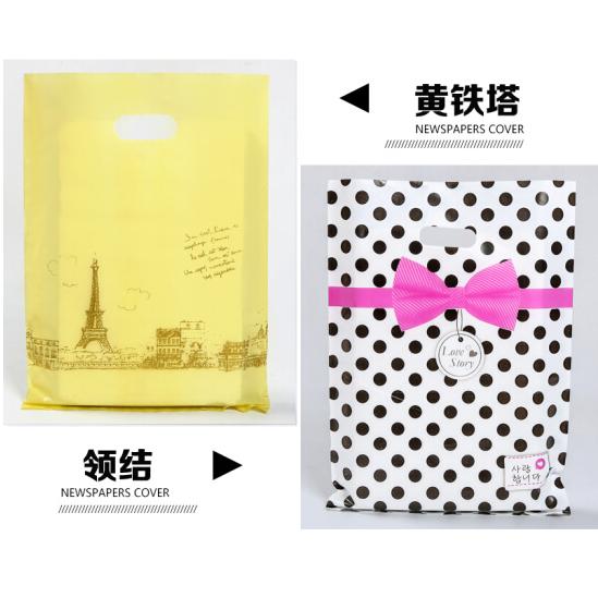 Túi quần áo túi quà mua sắm quần áo túi nhựa hàng túi nhựa bán buôn tay túi quần áo túi đóng gói quầ