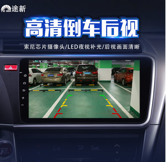 5 triệu Đồ mới mới Honda CRV già ấy trí XRV cạnh cử chín thế hệ lùi lại một hình ảnh máy 4G+WIFI Edi