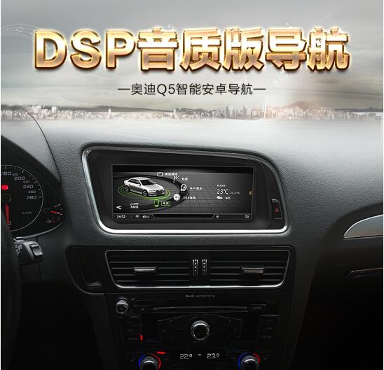 12 triệu Gia - 09-17 xe Audi Q5 navigation cải trang một chiếc xe máy original style trong điều khiể