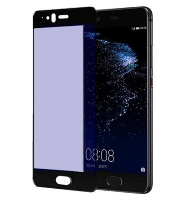 Điện thoại di động hiện nay Huawei P10 thuỷ tinh công nghiệp màng màng bao phủ toàn màn hình điện th