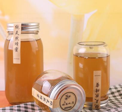 Aoliya Mật ong chai thủy tinh tròn ớt chai lọ mứt dưa góp trữ vật chai chai chân không chỉ 300ML+ bì