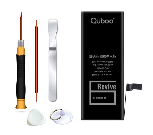 Quboo Pin điện thoại của Apple hay sóng 6S pin (chất lượng cao Edition 2.200 Ma) iPhone6s điện thoại