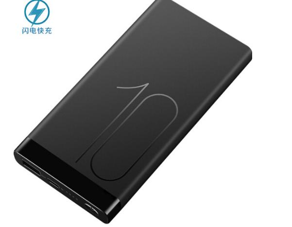 HUAWEI Huawei (HUAWEI) 10.000 ma sạc bảo / di chuyển nhanh sạc điện Edition thạch đen được áp dụng c