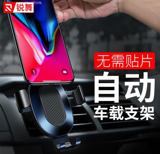 12 triệu Hiện (RANVOO) xe điện thoại hỗ trợ tháo nước áp dụng khung xe 4.5-6 inch sản phẩm điện thoạ