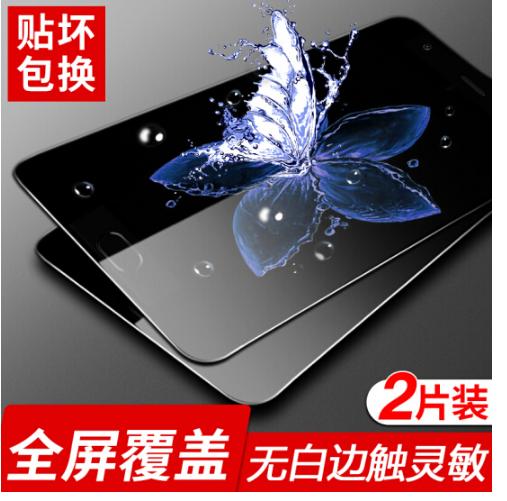 Miếng dán màn hình Lãng khách kính bao phủ toàn màn hình điện thoại so - MI 6 màng màng màng trong