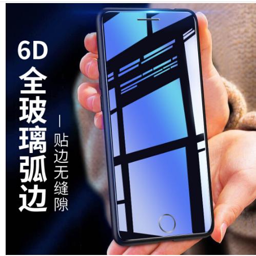 Rtako Rtako Apple 7/6s/8plus thuỷ tinh công nghiệp phim 6D Runflat đồn toàn màn hình đ