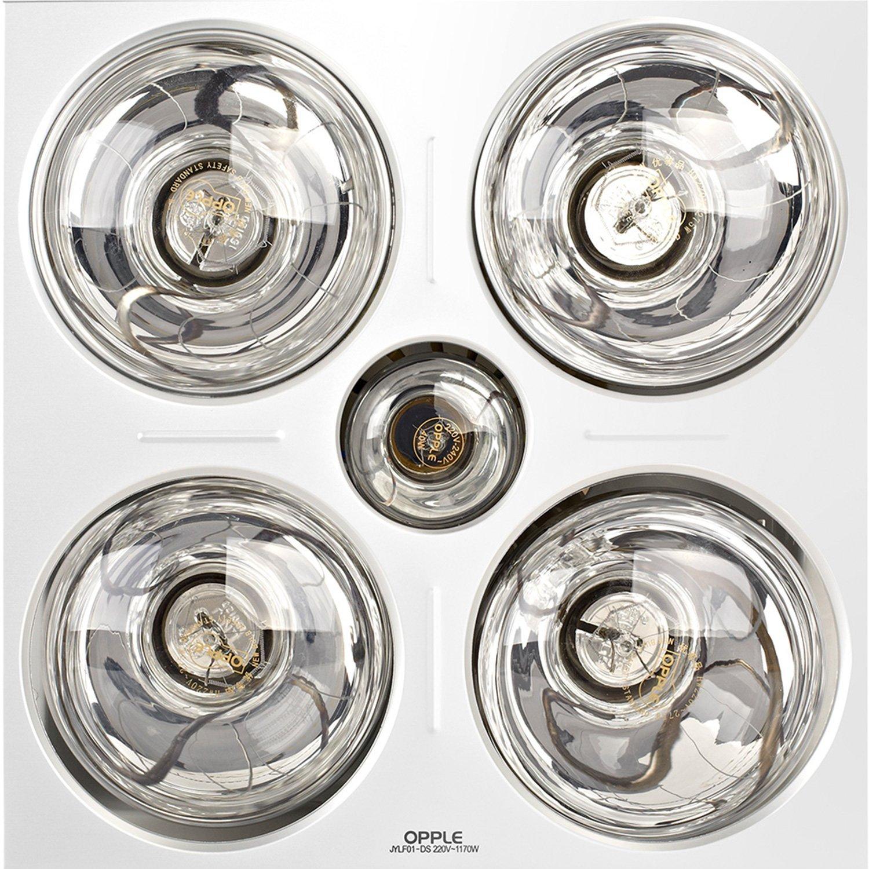 OPPLE tích hợp đèn ấm sưởi thông gió chiếu sáng ba màu bạc một