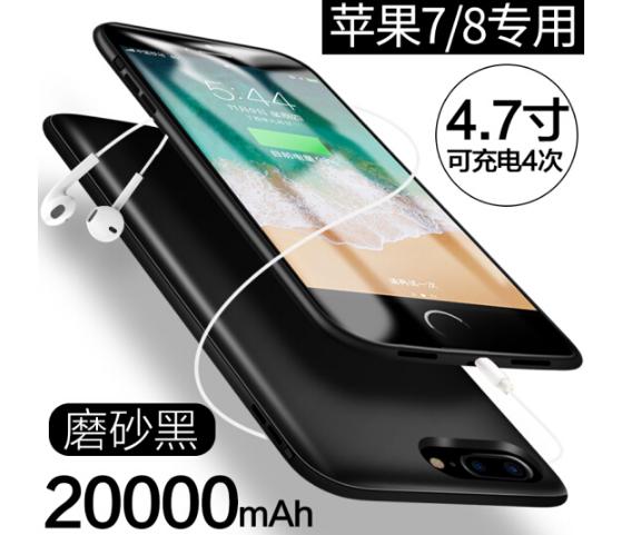MATE MATE táo 7 sạc pin iphone8plus báu clip lưng 20.000 ma không dây điện thoại di chuyển điện 7/8