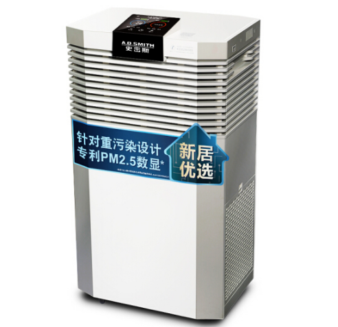 A.O.SMITH Smith (A.O.Smith) máy lọc khí trừ số KJ400F-B11 giám sát thực PM2.5 formaldehyde