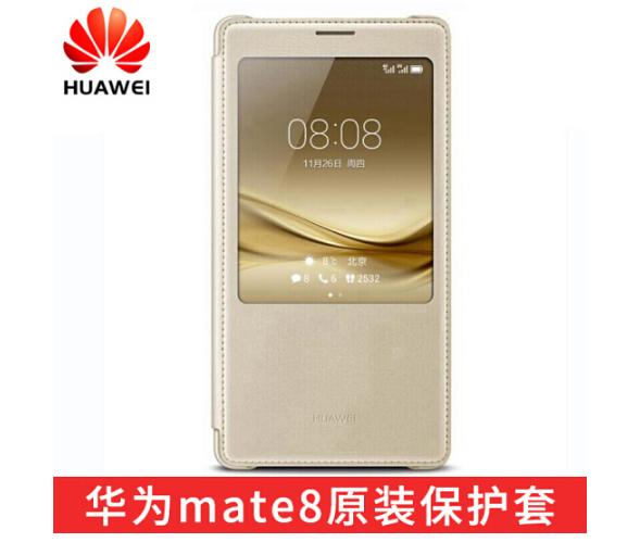 HUAWEI Huawei (HUAWEI) được rồi... Mate8 vỏ điện thoại thông minh cửa sổ điện thoại gập. Mate8 mới r