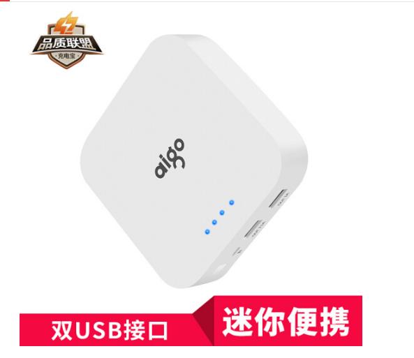 aigo Yêu nước (aigo) 10.000 ma OL10400 Dual USB phổ xuất di động di chuyển điện / sạc bảo trắng nhỏ