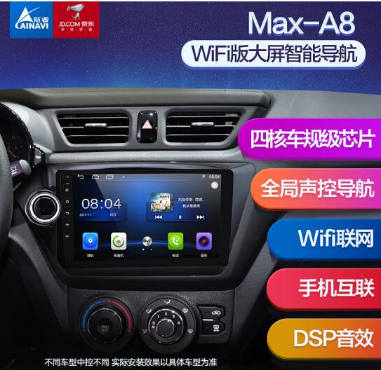12 triệu Air Duệ KhaCoptic month 5 - ShortName Android màn hình lớn K2K3K4K5 trí chạy Junas IX25 xe