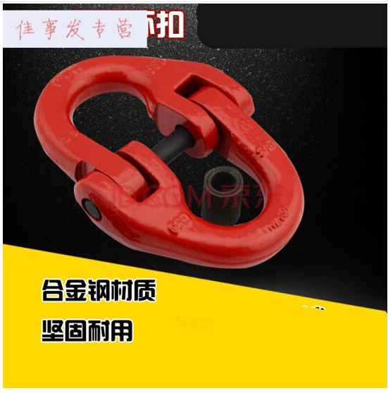 JIASHIFA Vụ nặng trừ G80 dây xích nối Ấn treo thiết bị dây xích lắp ghép liên kết trừ 45.3T37/38-8