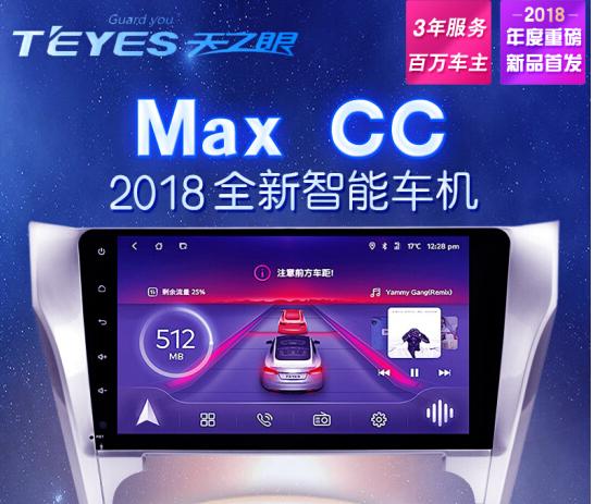 5 triệu Ngày xe chở mắt CC Navigator Android 4G thông minh anh lang lảnh Dật CRV - Carola gói cài đặ