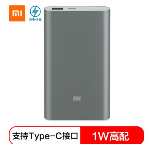 MI So - mi (mi) 10.000 MA chuyển điện / sạc bảo Edition polymer xám có thể áp dụng cho điện thoại An