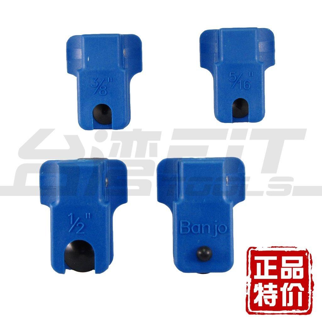 FIT TOOLS [Lương Hàn] ống thép thay thế cặp kẹp phanh glottalized cắm nối ống Đài Loan sản xuất