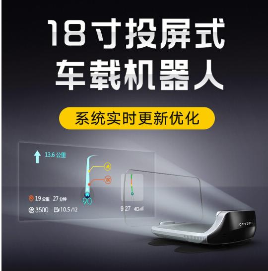 1 triệu Tuổi trẻ thế hệ thứ hai xe Củ HUD nhìn lên màn hình điện thoại trực tiếp bầu phiên bản màn h