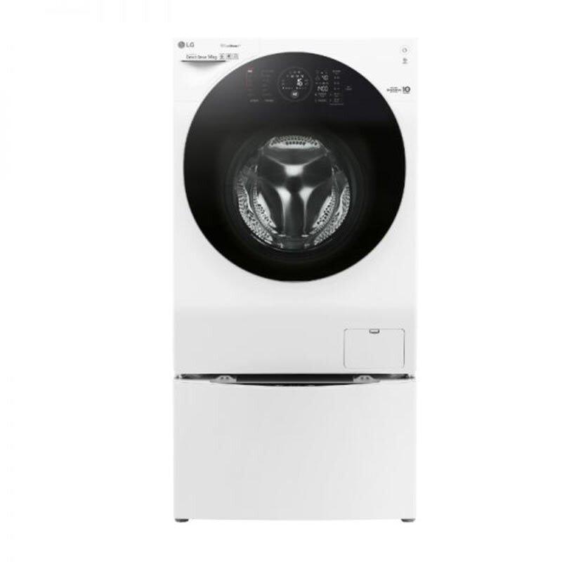 LG WDFH457C0SW 14 kg, con lăn máy giặt, xa hoa trắng nhập khẩu Hàn Quốc có thể mở chuyên hóa đơn thu