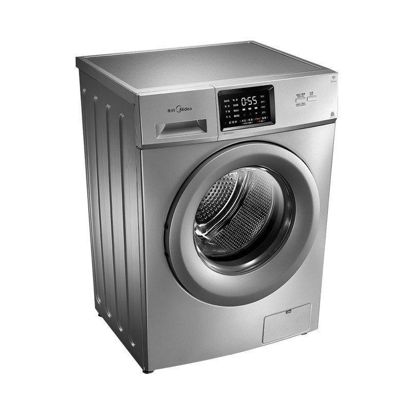 Midea Vẻ đẹp của Midea MG70-1221WXS 7 kg kg trống máy giặt đồ gia dụng tiết kiệm điện câm gói cài đặ