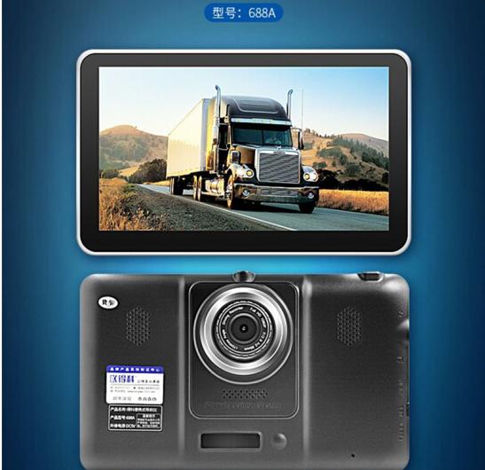 12 triệu Họ định vị xe tải phải ghi hình ảnh độ nét cao gấp đôi WiFi lùi sau rốt hồng ngoại trong mộ