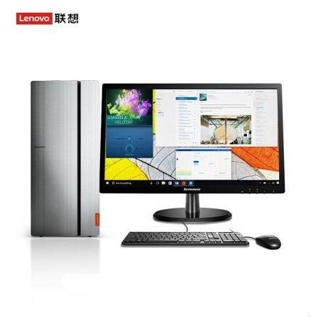 Máy vi tính để bàn   Liên tưởng (Lenovo) 510 Pro máy tính thương mại (i5-7400 8G 1T GT730 2G độc tỏ