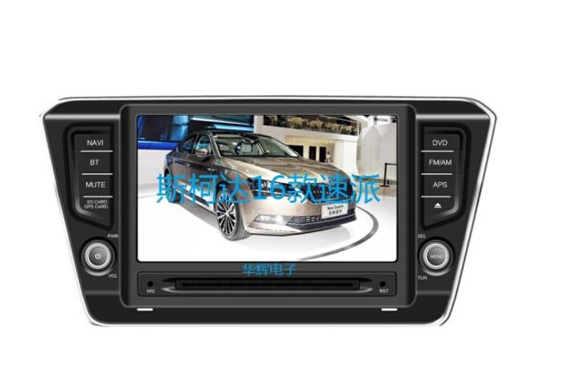 Tích hợp hệ thống điều khiển DVD Skoda mới tốc độ cử ô tô xe máy định vị GPS một DVD mới tốc độ cử +