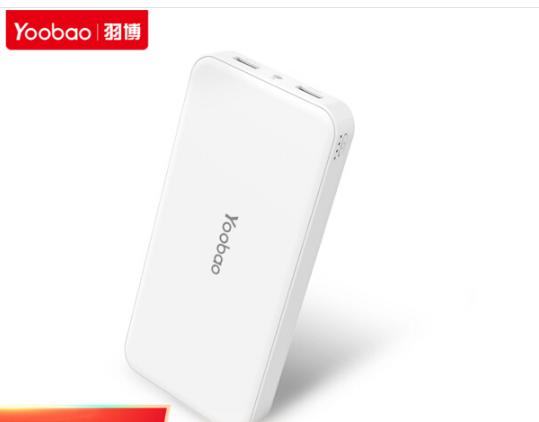 Yoobao Vũ bo (Yoobao) 16000 MA chuyển điện công suất lớn xuất S8 đôi USB sạc điện thoại đèn LED trắn