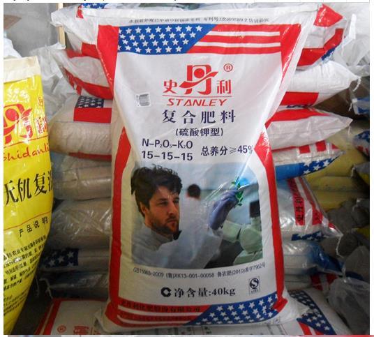 LD   Đất liền (LD) - kali sulfat Hợp Phì phân hữu cơ hoa rau cây ăn quả với thể loại phân bón phân k