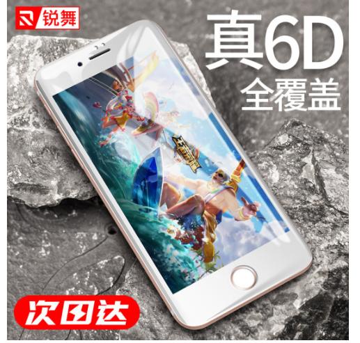 Miếng dán màn hình Hiện 6D] [toàn màn hình quả táo 7/8 /6 màng thuỷ tinh công nghiệp điện thoại iph