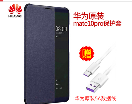 HUAWEI Huawei vừa ráp xong mate10pro vỏ bảo vệ hệ điện thoại thông minh toàn cảnh cửa sổ điện thoại