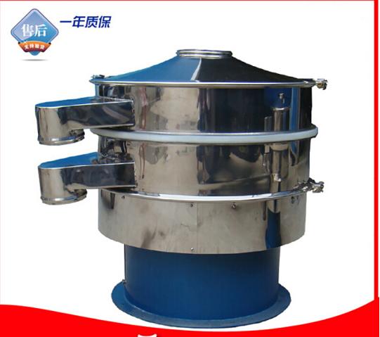 Naliya Bình lắc Khuyến mại rúng động rung máy lọc sàng lọc máy rung máy TZ-400-1S