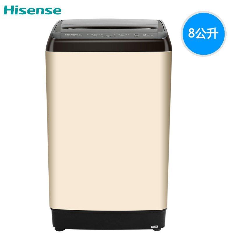 Hisense/ XQB80-H6356DG 8 kg thay đổi tần số thông minh máy giặt giặt tự động hoàn toàn.